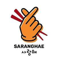 Logo of Saranghae hiring for jobs in Indonesia on GrabJobs